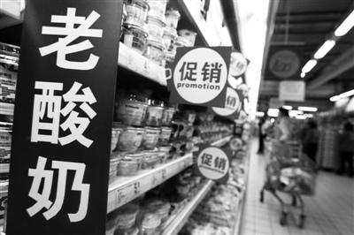 爱养生:老酸奶含工业明胶危害大 专家支招如何远离明胶