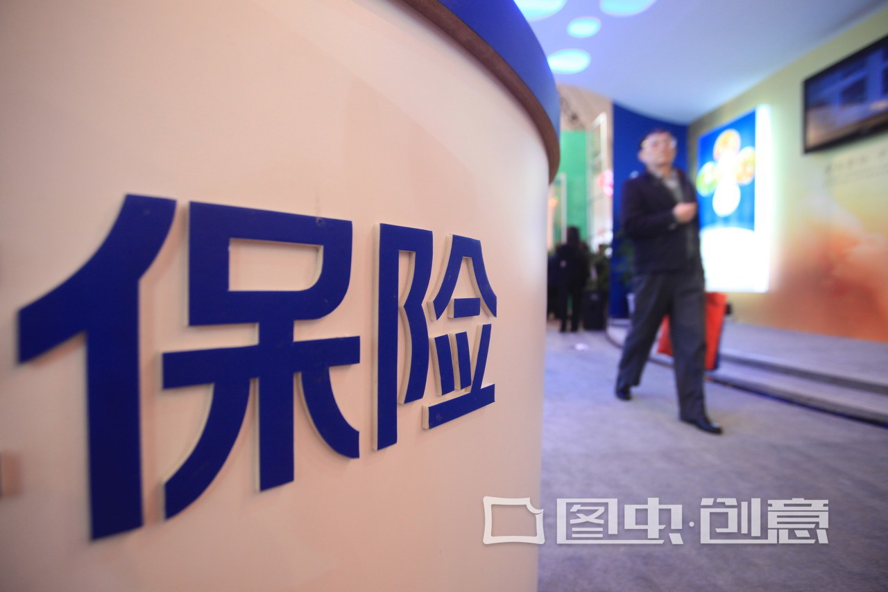 外资保险公司有哪些 中国有哪些外资保险公司?