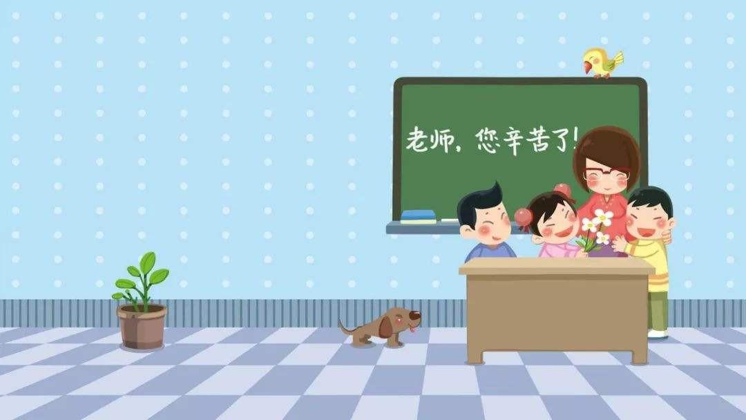 唱给老师的歌 都有哪些