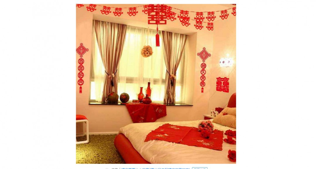 婚房客厅怎么布置 婚房客厅怎如何布置