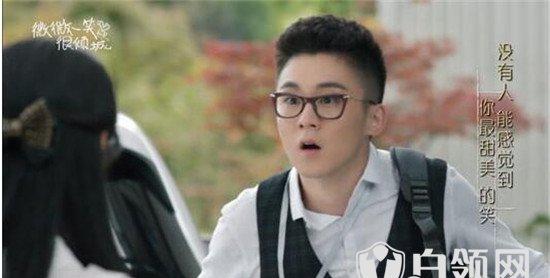 电视剧微微一笑很倾城阿爽扮演者 胡浩博个人资料及微博介绍
