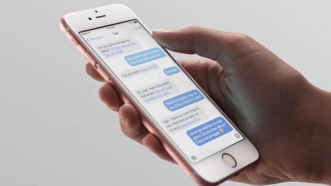 苹果屏蔽短信的方法 具体怎么操作设置