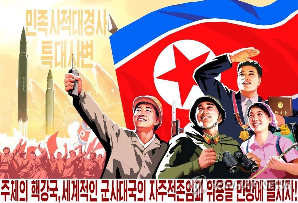 朝鲜国歌歌词中文 朝鲜是在哪里的