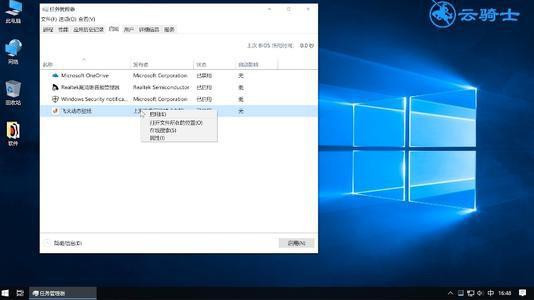 如何开机启动程序?电脑设置程序开机自动运行方法 具体操作方法介绍
