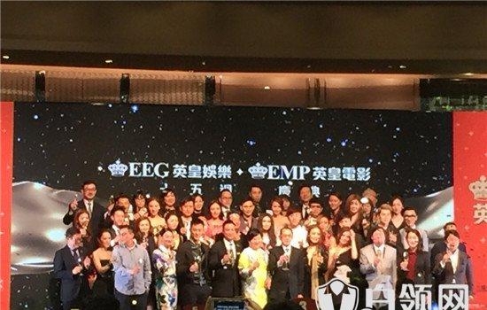 香港英皇旗下艺人大全 英皇旗下艺人资料大盘点