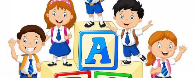 如何教孩子学拼读 解决方法是什么