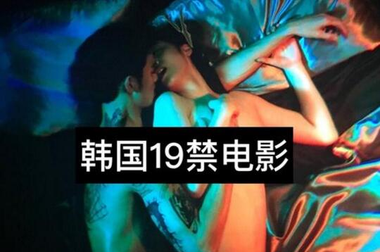金秀贤Real电影被盗摄 与崔雪莉脱光上演全裸床戏资源疯传