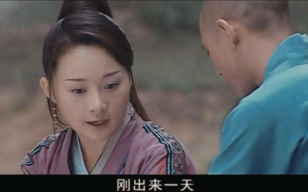 少林寺传奇演员表 大家一起来看看吧
