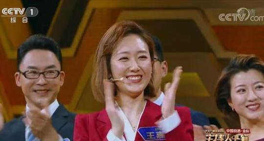 【热议】王嘉宁个人资料简介多少岁结婚了吗 主持人大赛中排名第几