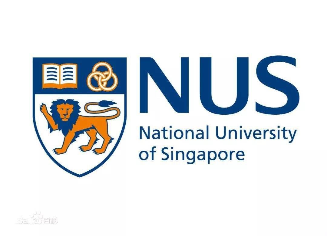 新加坡国立大学专业有哪些 新加坡国立大学简介