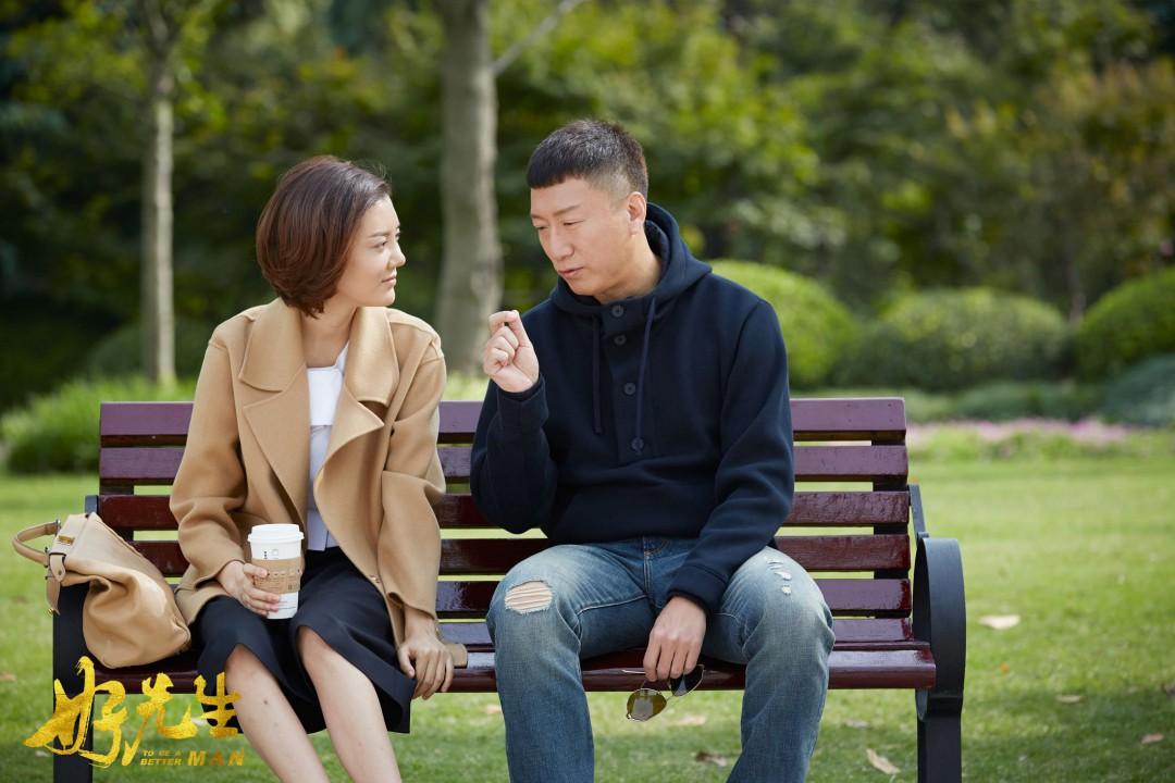 好先生结局是什么 结局陆远把甘敬交到了江浩坤的手上