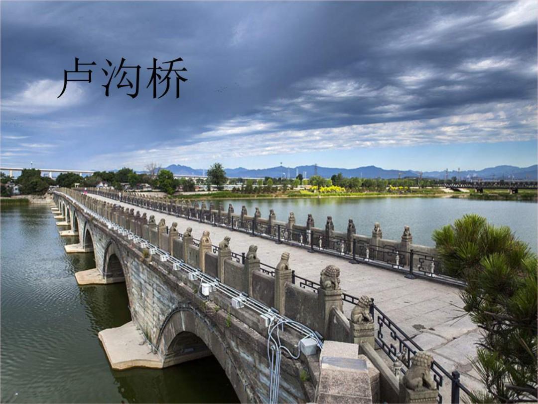 卢沟桥的狮子有多少个 有496个