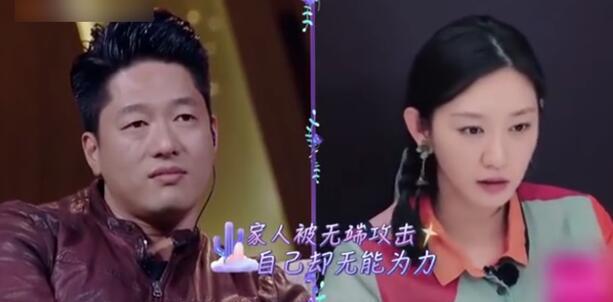 【热议】唐一菲暗讽姚晨 网友:这个女人戏真多