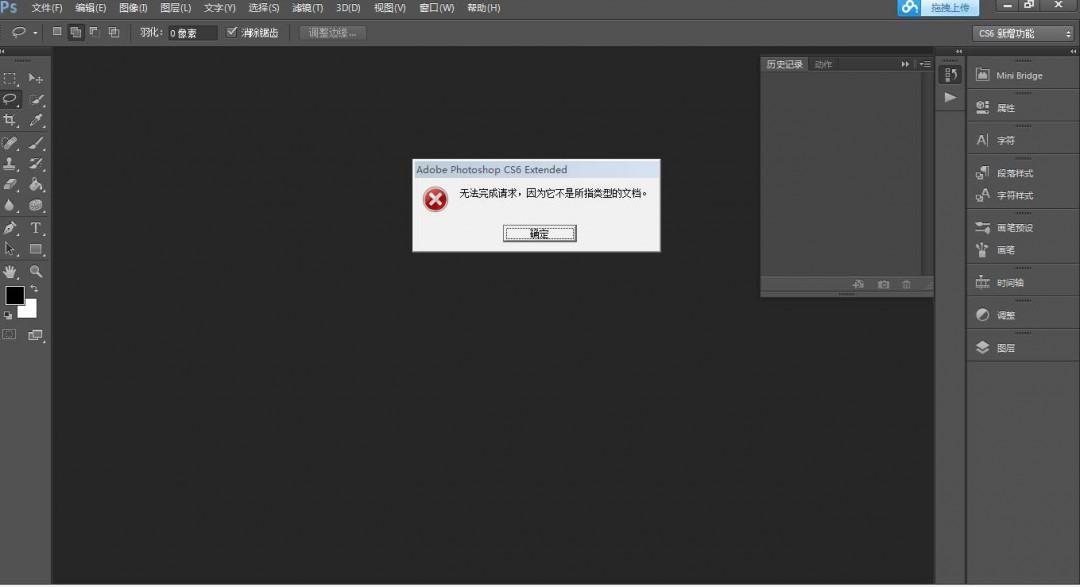 文件损坏怎么修复 文件损坏修复方法