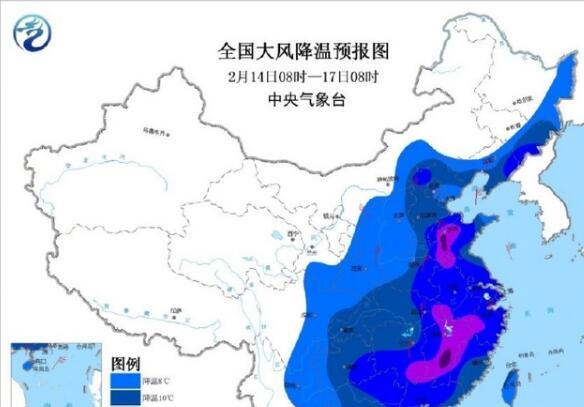 【热议】北京寒潮蓝色预警发布 北京迎大雨雪请注意防寒保暖