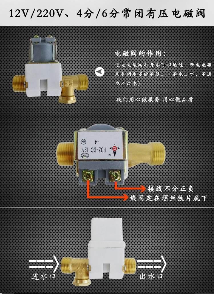 热水器电磁阀怎么换 热水器电磁阀要怎么换