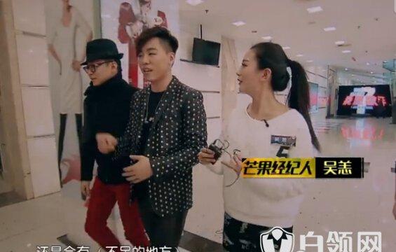 星热点:曝胡彦斌与经纪人吴恙恋爱 网友:战胜二胡和唢呐