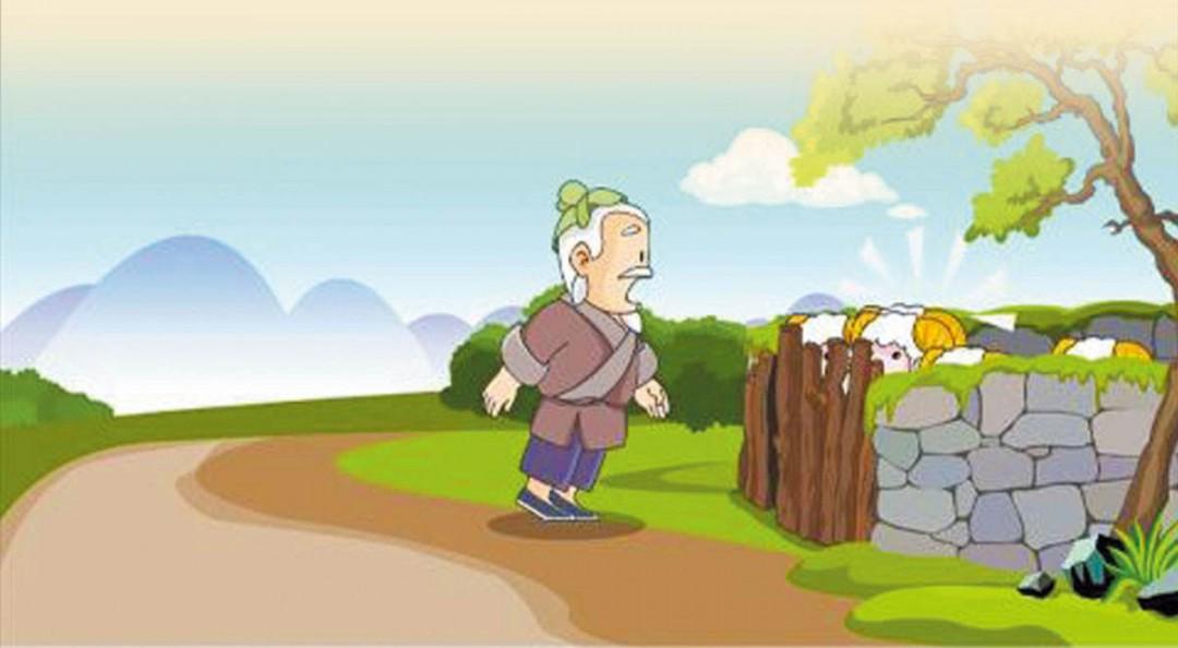 亡羊补牢成语故事 亡羊补牢意思
