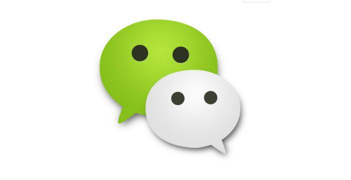 如何找技术人员解封微信 找技术人员解封微信的方法