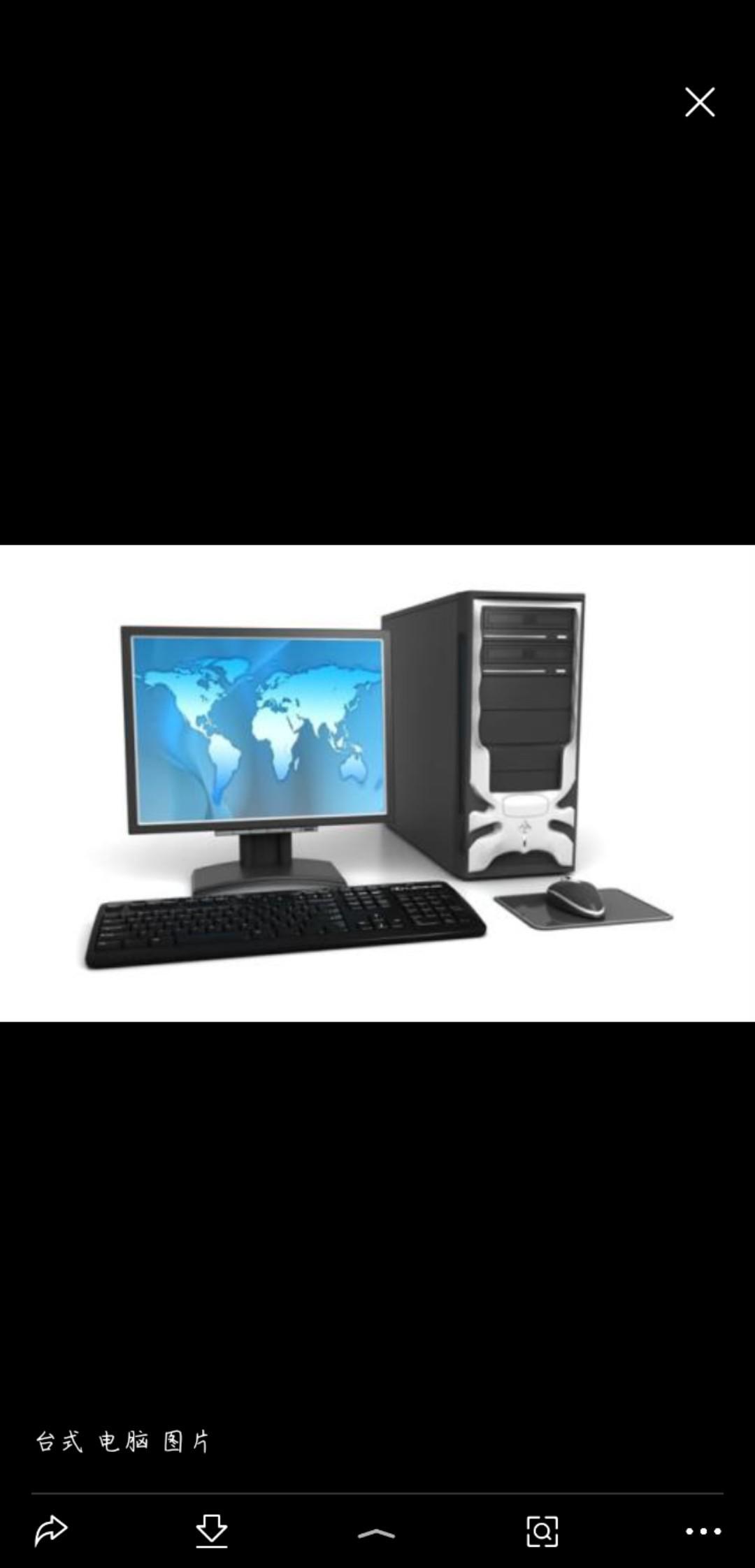 电脑复制粘贴快捷键 电脑普通操作快捷键大盘点