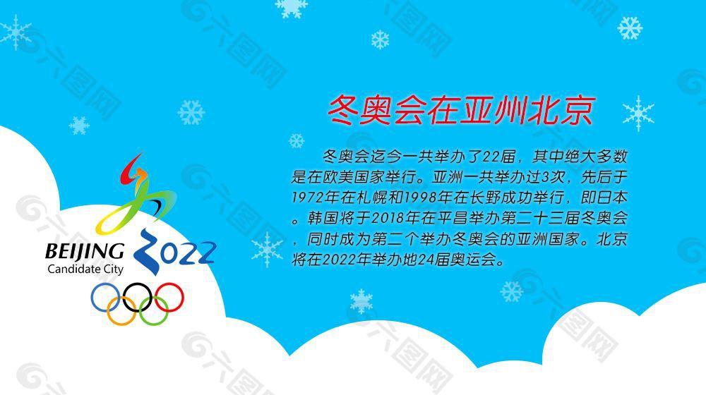 冬奥会项目有哪些 有哪些项目冬奥会
