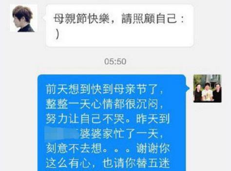 【暖心】阿信为去世粉丝妈妈送祝福 阿信现任女朋友陈薇是谁?