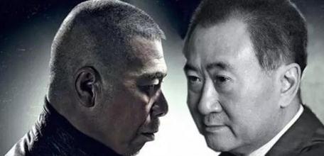 冯小刚再怼王健林 昔日怒撕事件遭扒谁更厉害