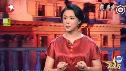 金星刘涛说的数字小姐是谁 哪个明星能对上号是颖儿吗