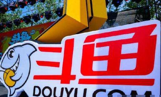 【快报】斗鱼上市首份财报 斗鱼二季度的毛利润为3.011亿元