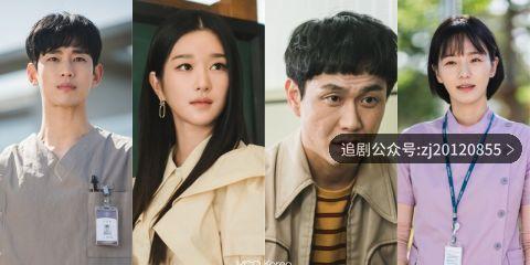 虽然是精神病但没关系韩剧在线观看 韩剧中字免费播放