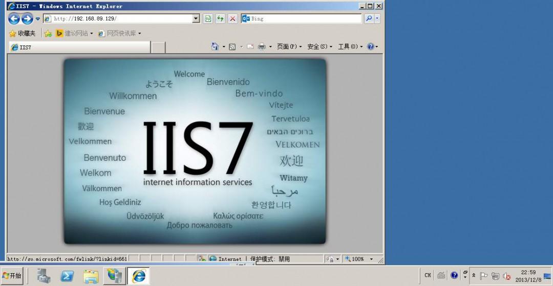 手机出现iis7怎么解决 手机出现iis7是什么意思