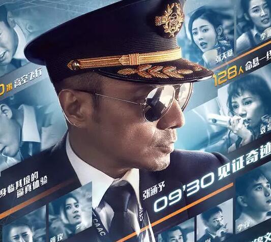 【热议】中国机长原型人物是谁 川航事件英雄机长奖励又是什么?