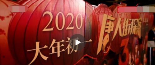 【热议】春节档电影已全撤 唐探3、夺冠、囧妈、姜子牙撤出春节档再映时间日期