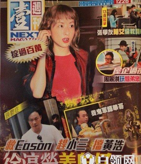 陈奕迅老婆徐濠萦被曝养鬼仔 养鬼仔是什么意思