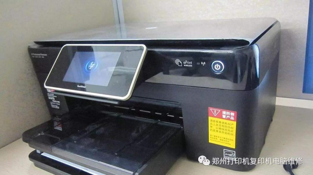 打印机加粉的方法 打印机如何加粉
