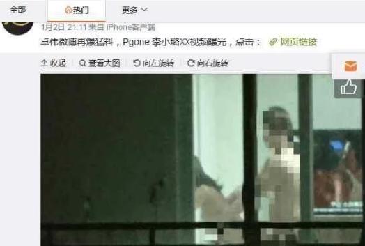 李小璐出轨视频32分钟视频忘拉窗帘 男人强脱女人内裤强吻的视频