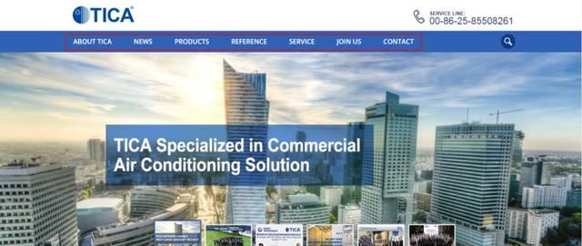 天加全新英文网站正式上线 (TICA Brand-new English Website Launched)