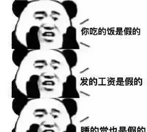 """辟谣!近日网上疯传的""""假大米"""",原来真相是这样的..."""