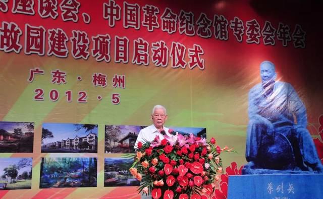 沉痛哀悼!全国政协原副主席、叶剑英之子叶选平逝世,享年95岁