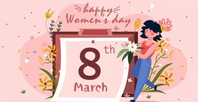 法律解读:妇女节放假吗?怎么放?