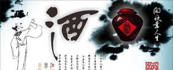 """中国独有的""""黄酒文化"""""""