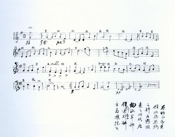 巧合?北洋海军军歌与《李中堂乐》旋律相同!