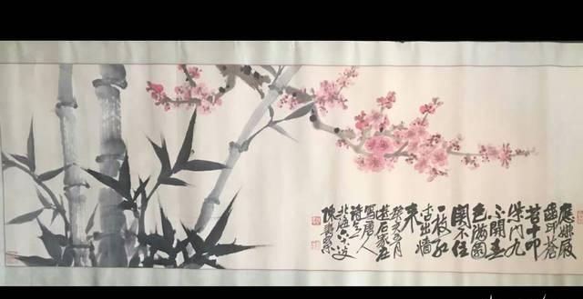 陈寿荣梅竹画欣赏