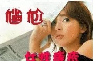 女性痔疮图片症状治疗