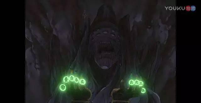 火影忍者:晓组织每个成员的代号,只有资深火迷才知道!
