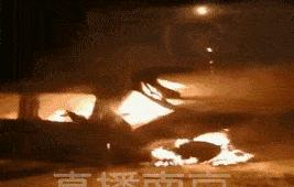惨!南京一起车祸  三人被当场烧死!肇事司机竟是……记住这样做能救命