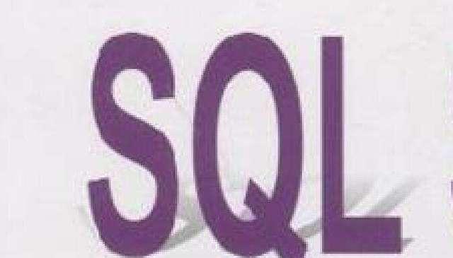 SQL UPDATE 语句