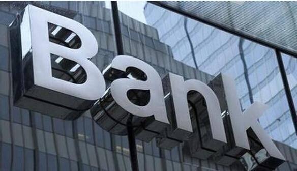 你知道一个银行支行行长工资有多高?