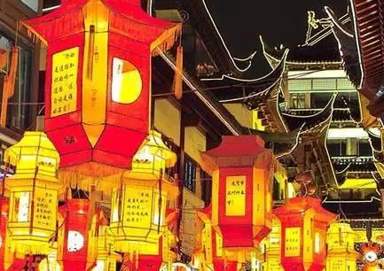 元旦元宵捷报频传(打一成语)——更多灯谜等你猜哟!