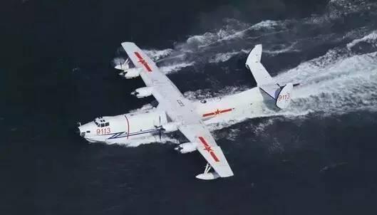 AG600飞机弥补水轰5之遗憾,曾经的扼腕,如今的赞叹